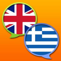 Codes for Greek English dictionary Hack