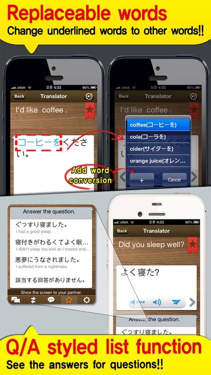 TS CJK Translator screenshot-3