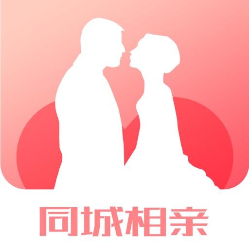 同城相亲-高端的同城婚恋交友相亲平台