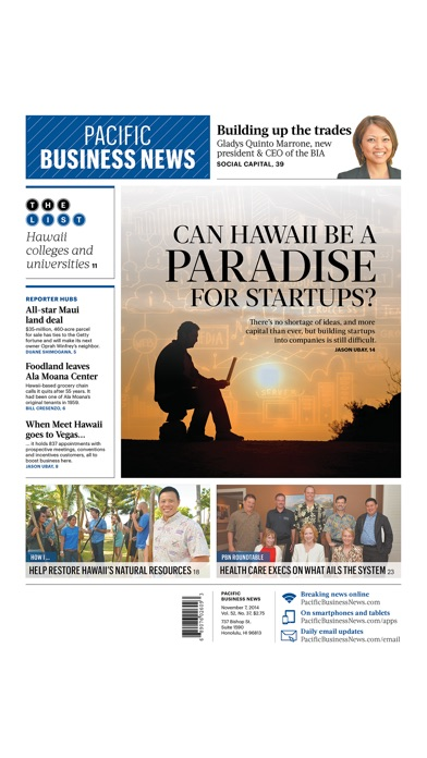 Pacific Business News review screenshots
