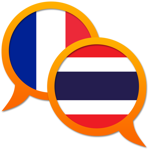 French Thai dictionary