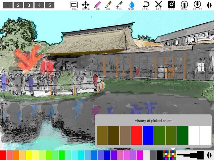 WaterColorCam screenshot-4