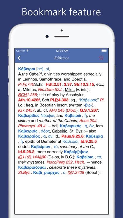 Greek English Lexicon - LSJ screenshot-3