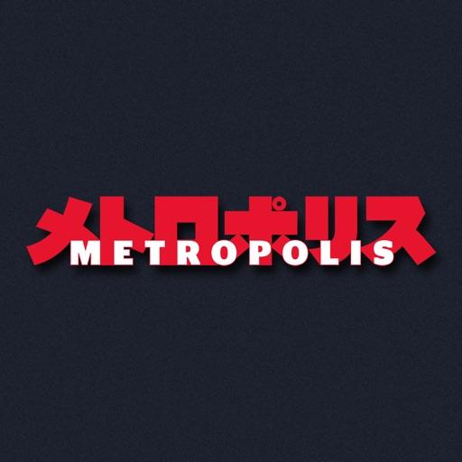 Metropolis (Magazine)