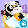 熊貓博士愛乾淨