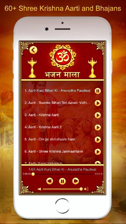 Bhagavad Gita 12 Languages Pro screenshot-4