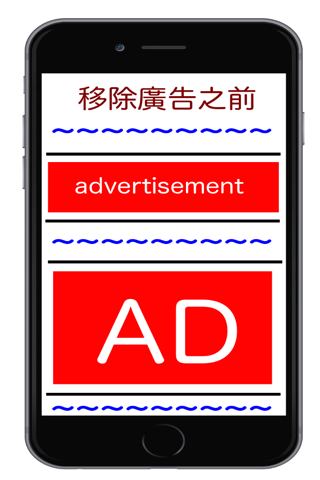 Ad Killer HK-專為香港所設計廣告攔截,廣告移除 - náhled