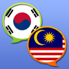 Korean Malay dictionary