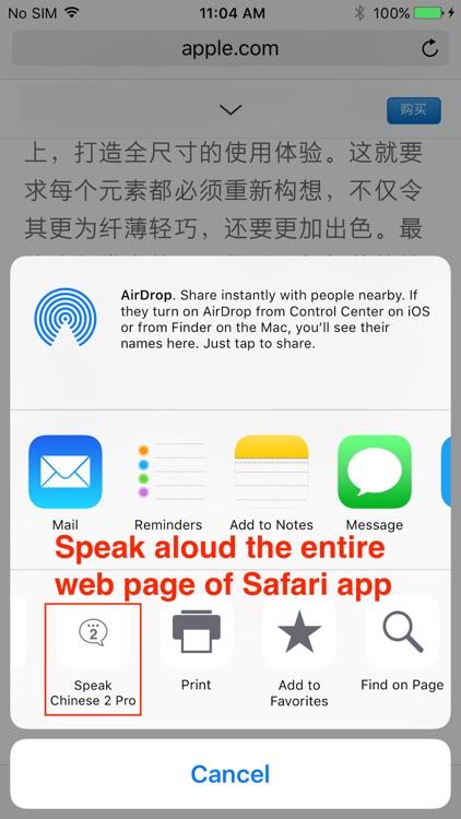 SpeakChinese 2 FREE (Pinyin + 8 Chinese Voices) screenshot-4