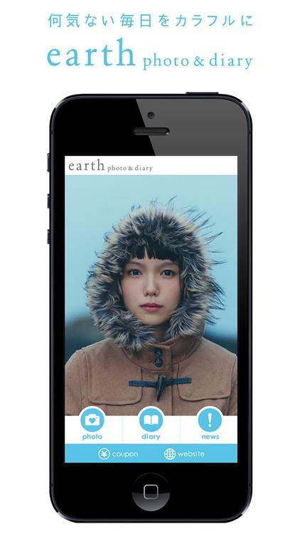earth photo&diary