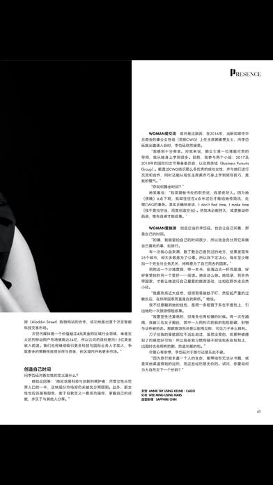 品 Prestige (PIN Prestige)Screenshot of 3