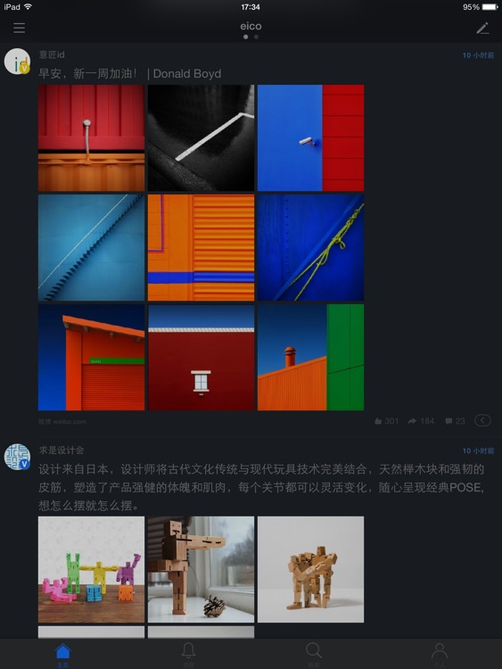 Weico HD 微博客户端