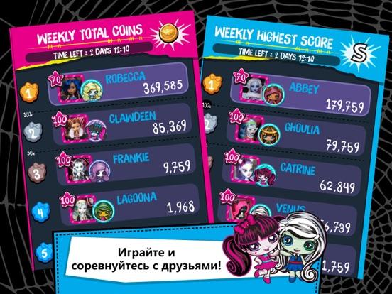 Скачать игру Monster High™ Minis Mania