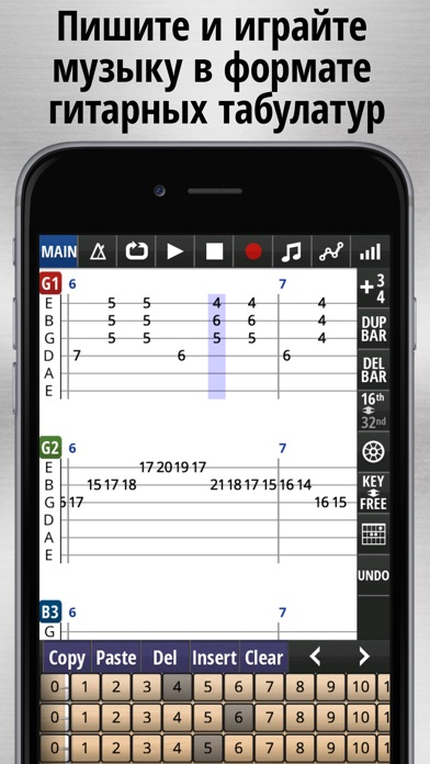 Jam Maestro Lite Скриншоты4