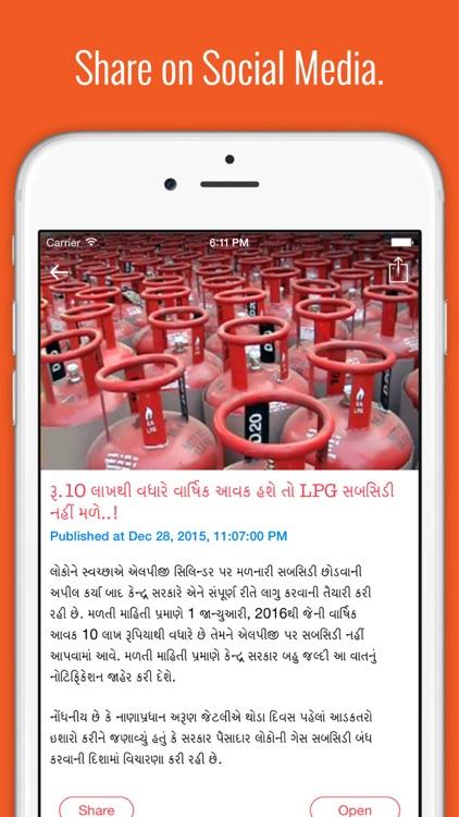 Gujarat Live News screenshot-3
