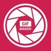 GIF Maker Pro - iPhoneアプリ