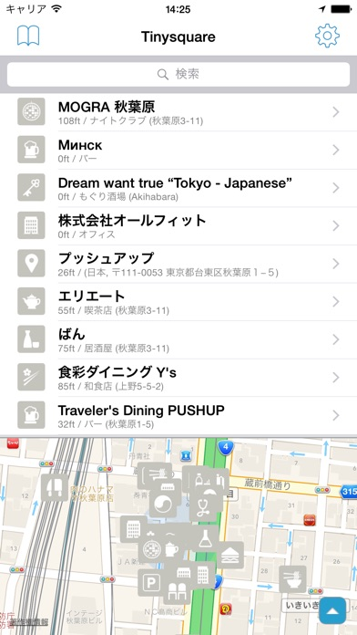 Tinysquare for Foursq... screenshot1