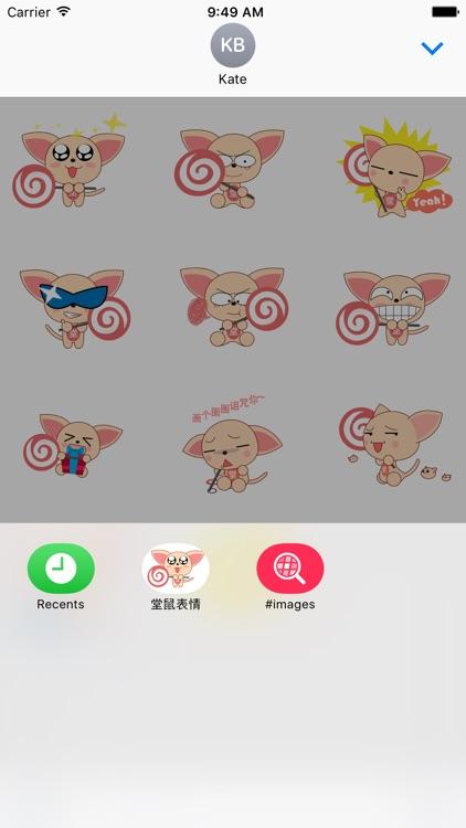 模板堂-堂鼠表情 screenshot-3