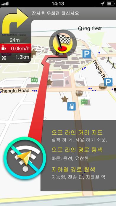 방콕 지도 for Windows