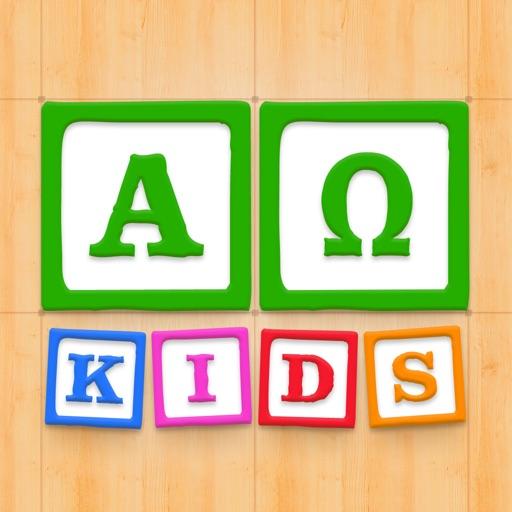 Alpha Omega Kids