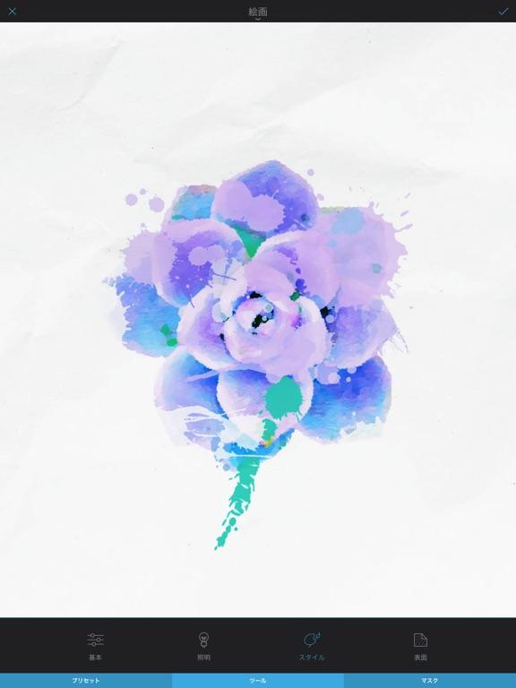 https://is2-ssl.mzstatic.com/image/thumb/Purple62/v4/29/2a/ec/292aec73-f455-50f3-fb42-a0efe5057b98/source/576x768bb.jpg