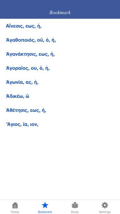 Greek-English Lexicon to the New Testament