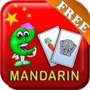 Chinese Flash Cards – Kids learn Mandarin Chinese quick with audio & video flashcards!