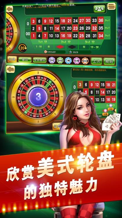 欢乐电玩城-捕鱼·老虎机·百家乐电玩城游戏 screenshot-3