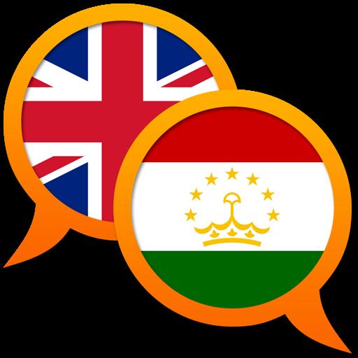 English Tajik dictionary