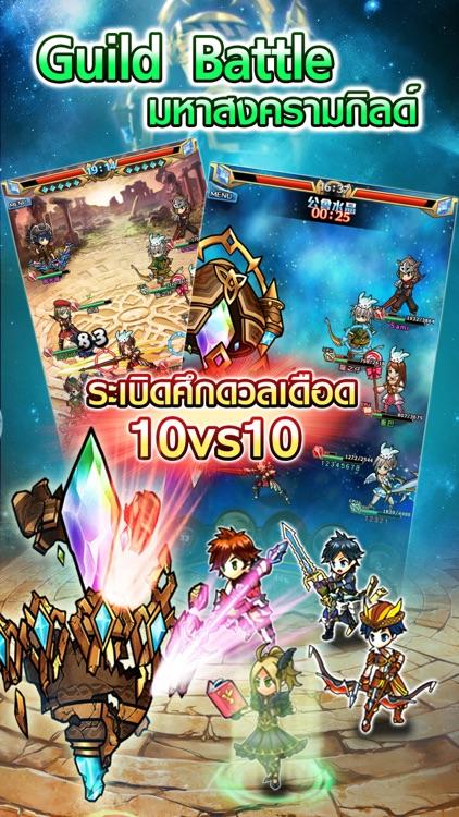 Unison League TH screenshot-4