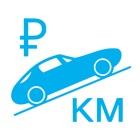 АвтоСтат - учёт расходов на автомобиль icon