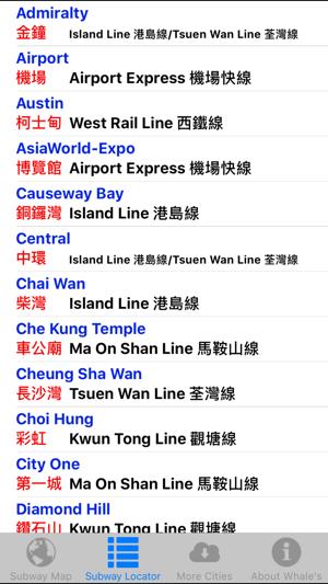 Subway Map Of Hong Kong.Hong Kong Mtr Map On The App Store