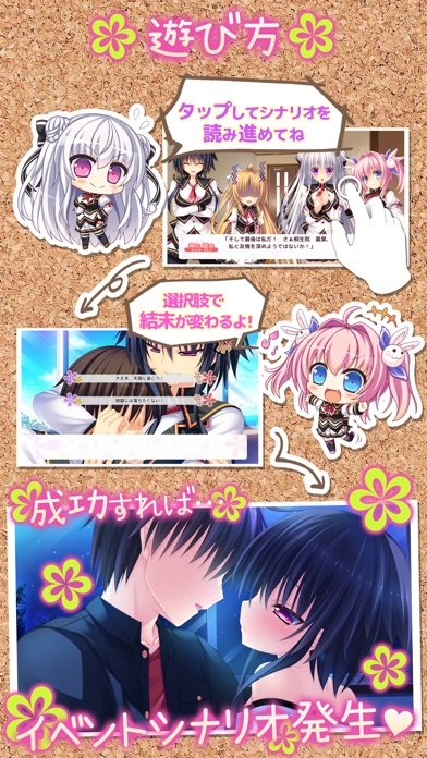 さみだれグローインアップ! screenshot1