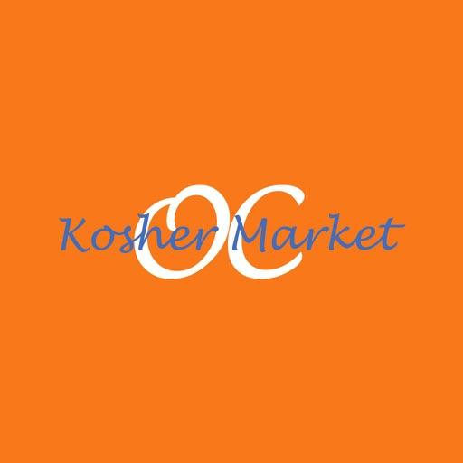 OC Kosher Market