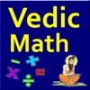 Best Vedic math