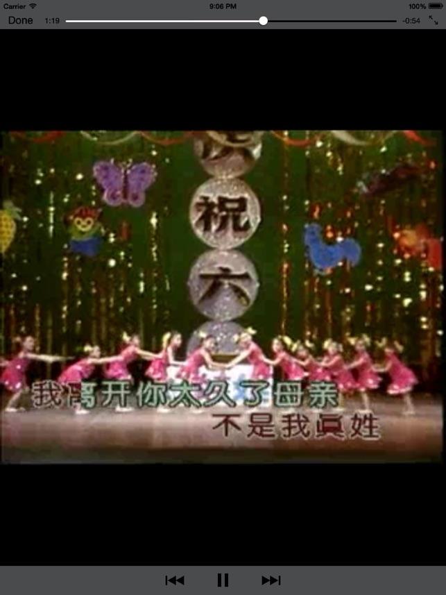 幼儿舞蹈四 教宝宝学跳舞儿歌舞蹈视频