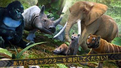 動物 シム . どうぶつ シミュレーション ゲーム 無料のおすすめ画像3