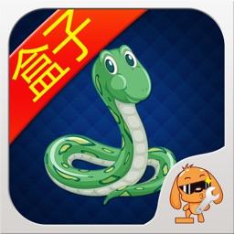 游戏狗盒子 for 蛇蛇大作战-实时对战 - 贪吃蛇免费攻略助手