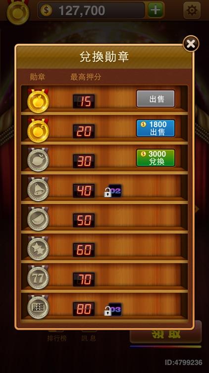 花果水果机 screenshot-3