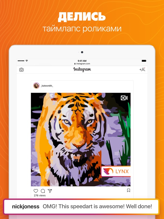 Lynx: Раскраска по цифрам Скриншоты10