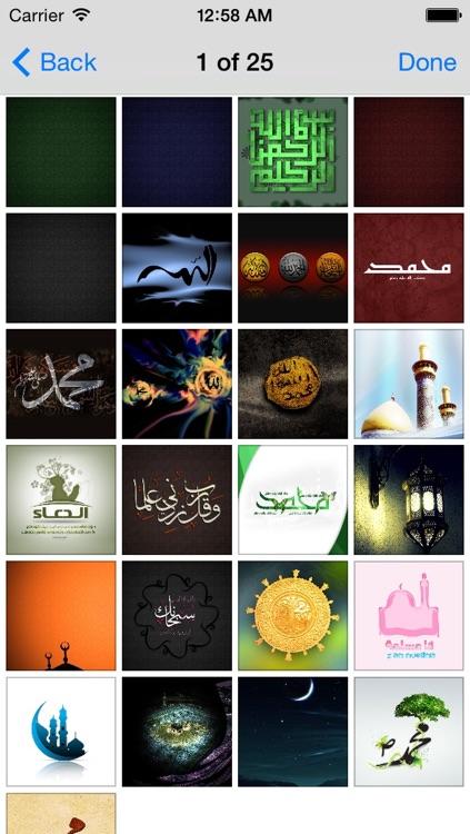 Islam Wallpapers screenshot-4