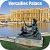 Versailles Palace - France Tourist Guide