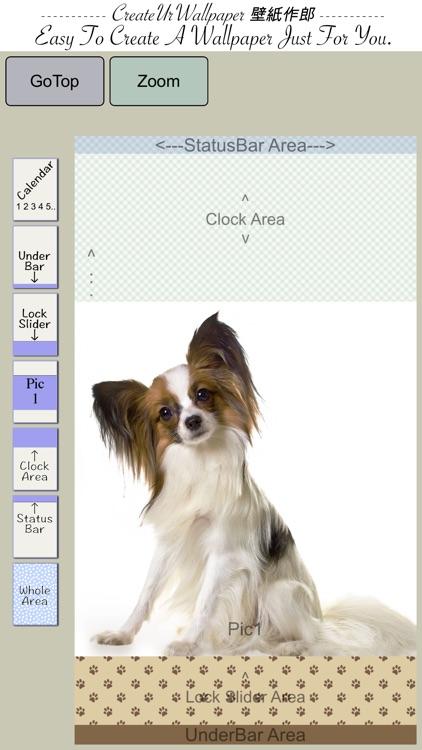 CreateUrWallpaper screenshot-4