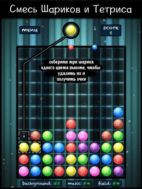 Bubble Shooter Up - Шарики, Три в Ряд и Логика на iPad