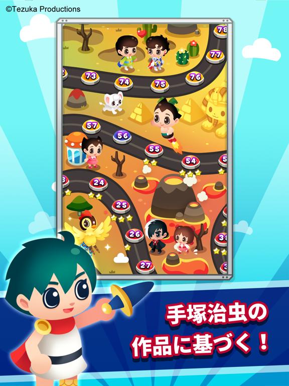 Tezuka World:アトム クランチ - 無料パズルゲームのおすすめ画像3