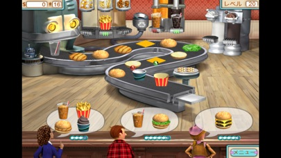 Burger Shop screenshot1