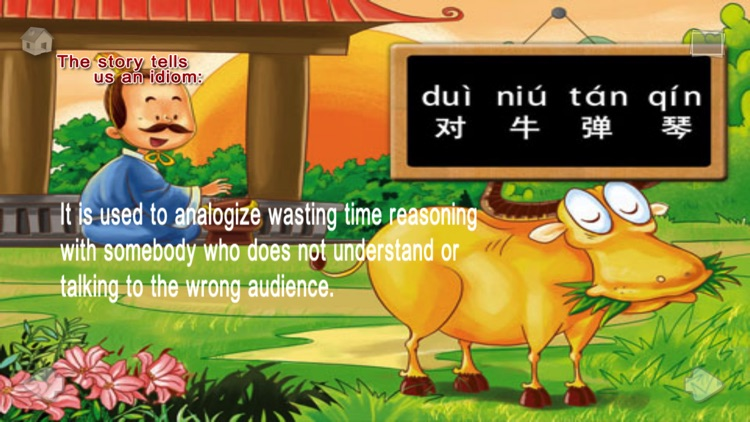 Play the Lute to a Cow screenshot-3