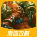 游信攻略 for 炉石传说:魔兽英雄传-争霸卡牌游戏世界