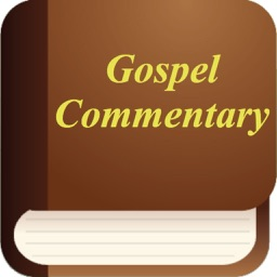 Harmony of the Gospels (Bible Commentaries with KJV Verses)