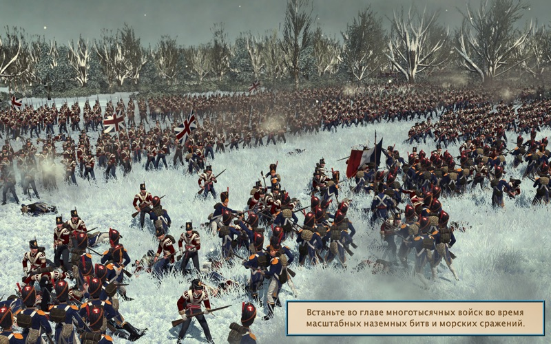 Napoleon: Total War - Gold Edition Screenshot